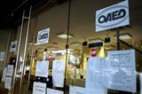 Биржа труда Греции спонсирует работу для 10 000 безработных