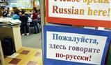 Когда в Греции откроют российскую общеобразовательную школу?