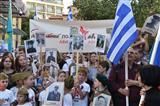 В Греции отметили годовщину Победы шествиями и концертами (фото, видео)