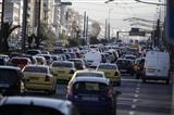 Транспортный налог в Греции: кто будет платить больше?