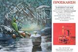 Выставка российского авангардиста пройдет в Афинах