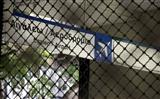 Афинское метро: расписание забастовок