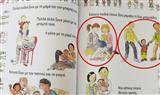 В Греции издали первую книгу, рассказывающую детям об однополых семьях (фото)