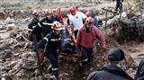 Два десятка погибших, сотни разрушенных домов и пострадавших: почему Грецию затопило и кто виноват?