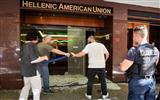 США потребовали найти напавших на здание Греко-американского союза в Афинах
