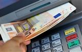 Власти Греции отменяют все ограничения на движение капитала