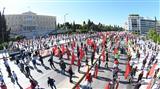 Карантин в Афинах: первомайская демонстрация с дистанцией (фото, видео)