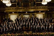 Венский оркестр в Афинах