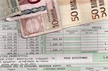 Налоговая декларация в Греции – основные изменения
