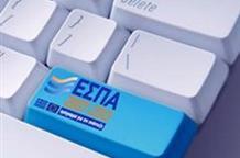Начинает работу программа поддержки бизнеса в  Греции