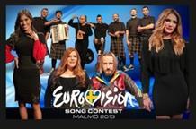 В Греции выбрали финалистов для Евровидения 2013