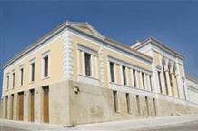 Новый музей открылся в Олимпийской роще