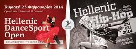 Двойной всегреческий турнир по танцам пройдет в Афинах