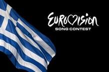 Греция может остаться за бортом Евровидения