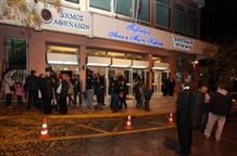 Концерт,  посвященный Лермонтову, пройдет в Афинах