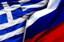 В Афинах пройдет конференция: Россия и Эллада  - сотрудничество в сфере международных отношений
