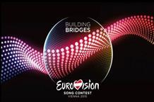 Отборочный тур «Евровидение 2015»: женский дуэт