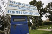 Из-за нехватки персонала в психиатрической больнице  Афин произошло убийство