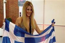 Греция в финале «Евровидения 2015»