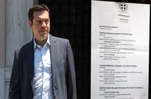 Ципрас убрал несогласных из правительства