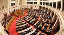 Алексис Ципрас лишит депутатов и министров льгот