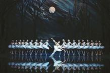 «Лебединое озеро»  московского балета в Пирее