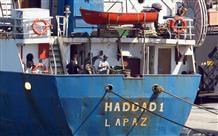 Возле Крита задержали корабль с оружием для Ливии (фото)