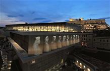 День ОХИ: бесплатно Музей Акрополя