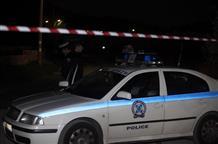 Серия убийств с поджогами на островах Греции