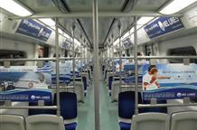Забастовка: транспорт с перебоями