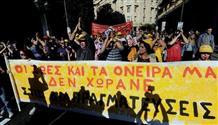 Журналисты Греции протестуют перед массовой забастовкой
