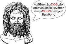 Как слышится иностранцам греческий язык (видео)