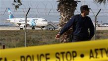 На Кипре приземлился самолет, захваченный влюбленным