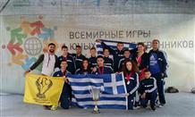 Греки стали лучшими на Всемирных играх