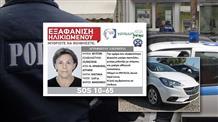 Труп на парковке: насильника ищут по ДНК