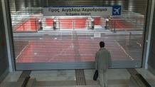 Забастовка: столица Греции в выходные без транспорта