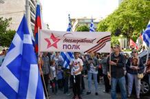 День Победы отметили в Афинах: дипломаты, соотечественники, греческие политики (фото)