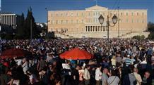 Многотысячный митинг в Афинах: Ципрас, уходи (фото)