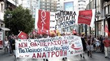 Афины: забастовки транспорта в честь годовщины «ΟΧΙ»