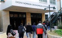 Учеба в Греции: что ждёт студента после зачисления