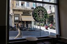 На кофейной гуще: «Starbucks» в Греции пойдет с молотка