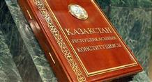 25-лет Конституции Казахстана – основного документа страны