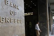 Греческие банки признали стабильными и ждут возвращения денег