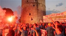 Тысячи протестующих вышли на улицы Салоник