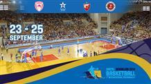 Представительный баскетбольный турнир на Крите