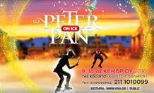 Сказка перед Рождеством: Питер Пэн на льду с российскими звездами