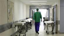 Салоники: терапевт осужден за сексуальное домогательство
