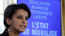 Французские школьники хотят изучать древнегреческий наперекор реформе образования