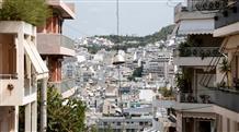 Правительство Греции испугалось беспорядков: квартиры отбирают за долги в 500 евро