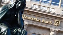 Греция готовится к банкротству Deutsche Bank